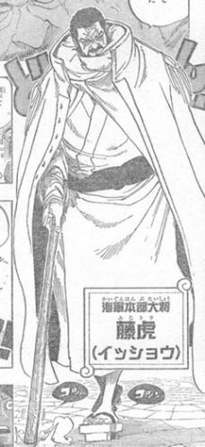 240px-Fujitora_Manga_Infobox