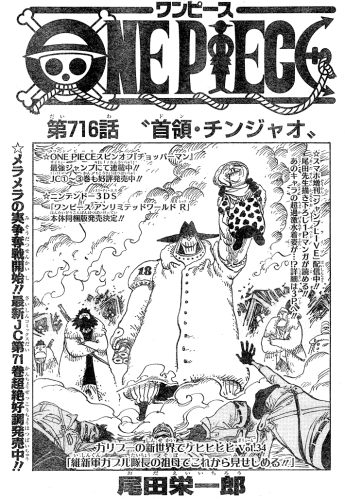 Chapter_716