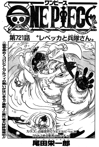 Chapter_721