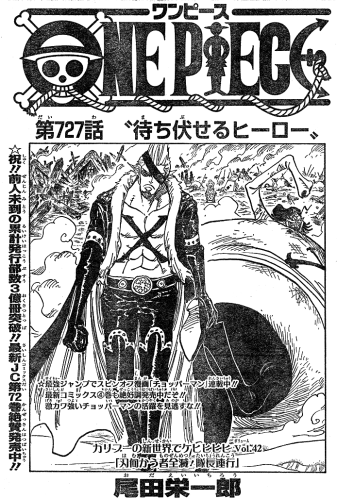 Chapter_727