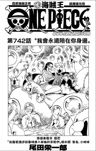 Chapter_742